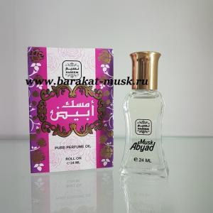 Уфа косметика арабская